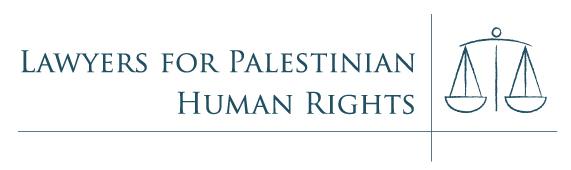 LPHR Logo